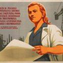 Jagodziński Lucjan, Kobieta w PRL ma równe z mężczyzną prawa, 1953, plakat, Muzeum Niepodległości w Warszawie.